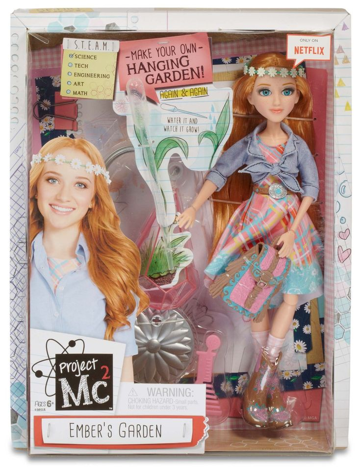 Amazon.com: Project Mc2 Experiments with Dolls- Ember's Hanging Garden: Toys…