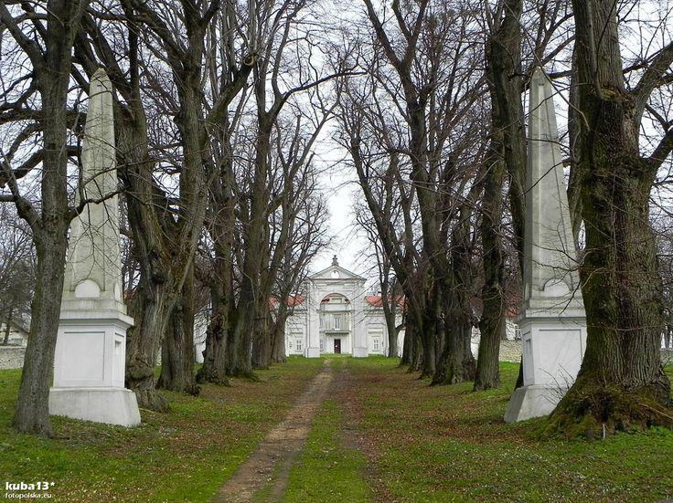 Pałac Łosiów w Narolu