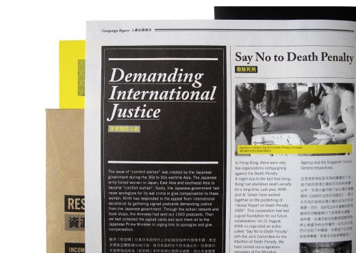 Best Newspaper Design Images On   Editorial Design