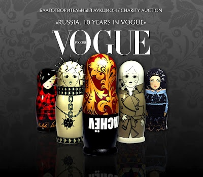 31 σχεδιαστές μόδας αναδημιουργήσαν τις θρυλικές κούκλες Matryoshka για τη 10η επέτειο της ρωσικής Vogue.
