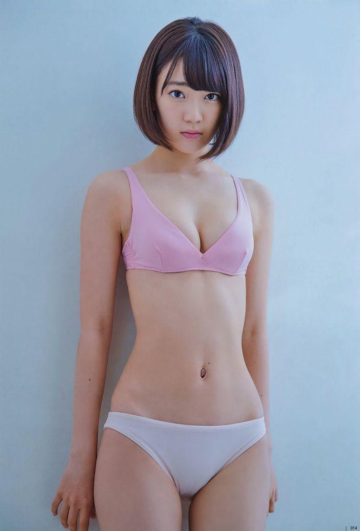Sakura Miyawaki - UTB 06/2015