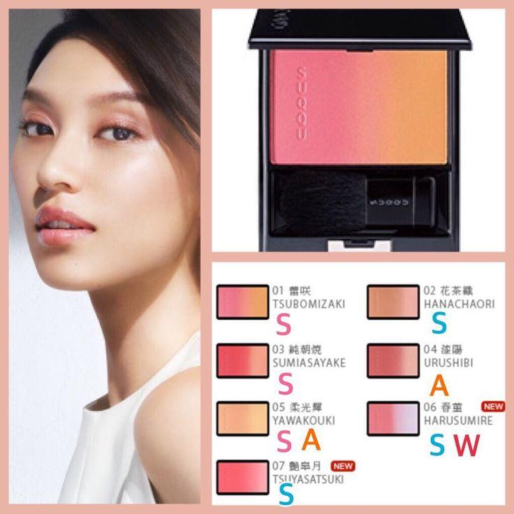 大好評シリーズ💁✨コスメブランドのアイテム別PC診断🌸🌸 今回はリクエスト頂いた#SUQQU の#ピュアカラーブラッシュ ピンクS→Spring オレンジA→Autumn 水色S→Summer 赤W→Winterを意味します😊 グラデーションが織りなす、高純度の発色と冴え渡たるツヤ✨大人の表情を明るくモダンに彩ります✨肌を覆い隠す「白顔料」や「パール」を減らし、透度の高い粉体や細かい粒子を採用することで高発色を実現💐純度の高い発色を纏うことで、健康的な血色感を引き出します😊オイルinパウダーで美しいツヤ感を演出。内側から色づいているかのような一体感のあるテクスチャーは、上質なカシミヤのように頬をしっとりと包み込み、なめらかに肌にフィット✨…