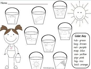 FREE CVC word reading summer worksheet