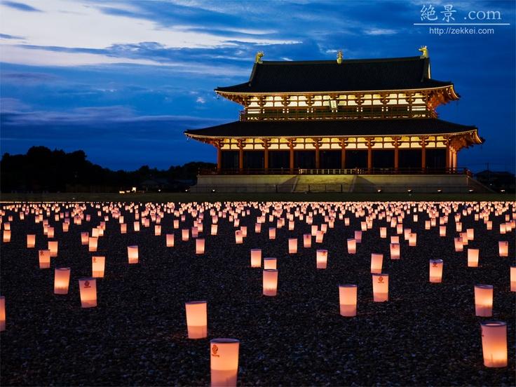 Heijoukyou-Tenpyousai(平城京天平祭) in Nara prefecture, Japan | from http://www.nipponterest.com/