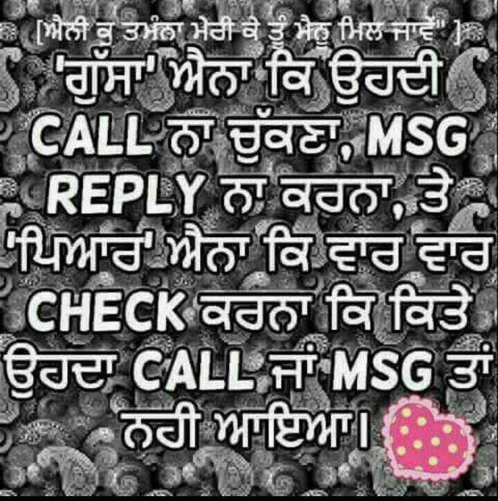 Punjabi Quotes, Hindi Quotes, Sad Quotes, Love Quotes, Punjabi Status,  Create Image, True Love, Suits, Hearts