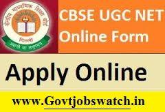 Apply here CBSE UGC NET July 2017 Application Form, cbsenet.nic.in, Exam Date Released | CBSE UGC NET Application Form, Admit Card, Result/Cut off/Merit