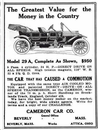 17 Best Images About Cameron Car Ads On Pinterest Cars