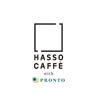 HASSO CAFFE with PRONTOのロゴマーク。 博報堂がプロントとコラボして開店したカフェです。 このカフェの