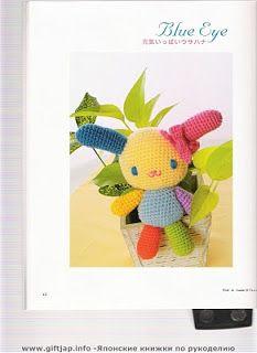 Japanese Amigurumi Chart : 17 mejores imagenes sobre patrones de amigurumi japoneses ...