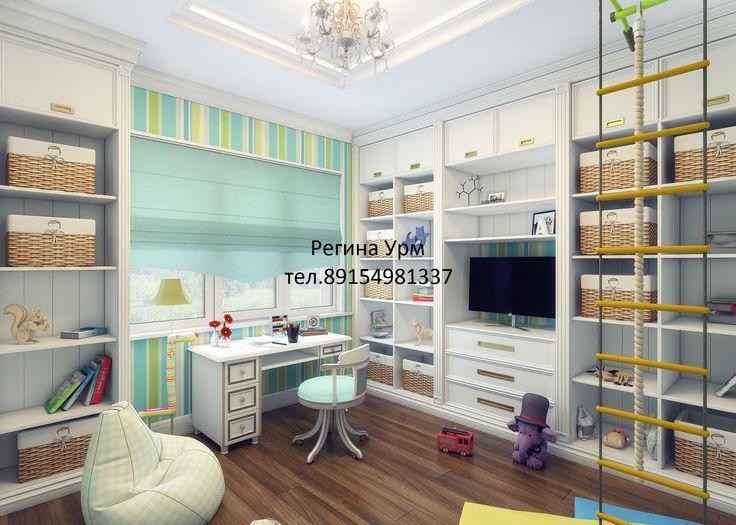 Детская комната - игровая - Классический стиль - Дизайн интерьеров - reginaurm.ru