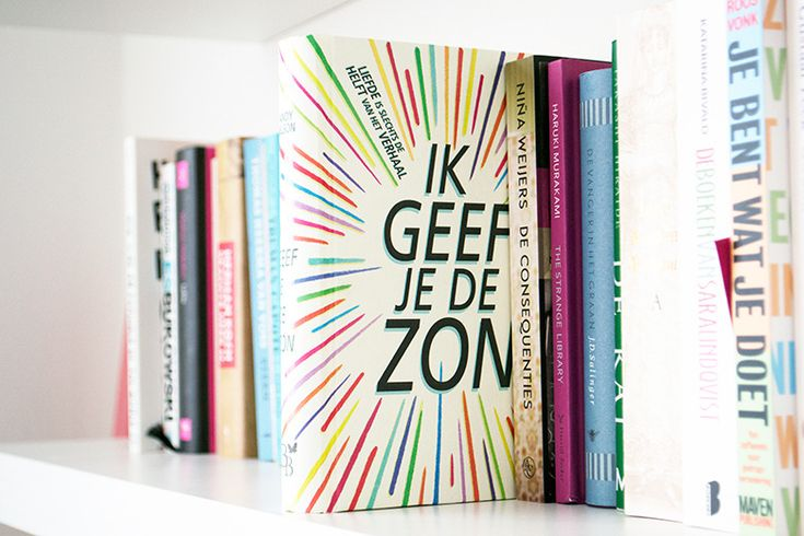 Boekomslag van de maand: Ik geef je de zon / I'll give you the sun - Jandy Nelson. Beautiful bookcover.