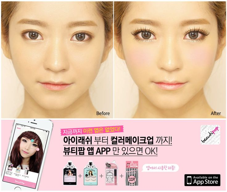 BeautiPop app: Only app that let's u try on the makeup before u buy...