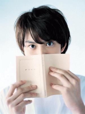 本を持っている岡田将生