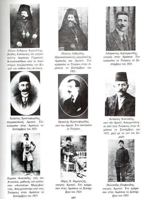 Santeos: Αμάσεια Πόντου 1921: Όταν υπήρχε Ελληνική ηγεσία, ...