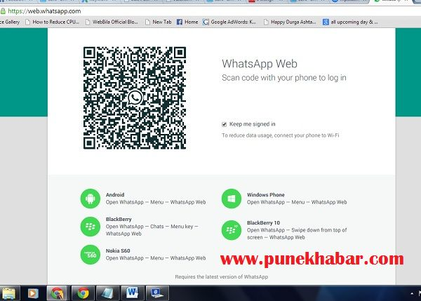 Whatsapp Web Login For PC, Desktop, Laptop How To Use