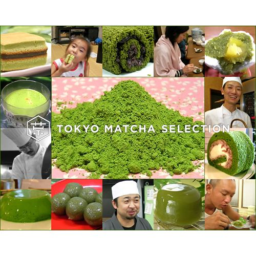 Kitchen grade matcha is the best choice for adding a green tea flavour to baked goods and other treats. Whether it's matcha smoothies, matcha cakes or homemade matcha ice cream that you crave, TOKYO MATCHA SELECTION highly recommends using 'kitchen grade' rather than 'daily drink grade' or 'ceremonial grade' matcha in your recipes. Read on to find out more!