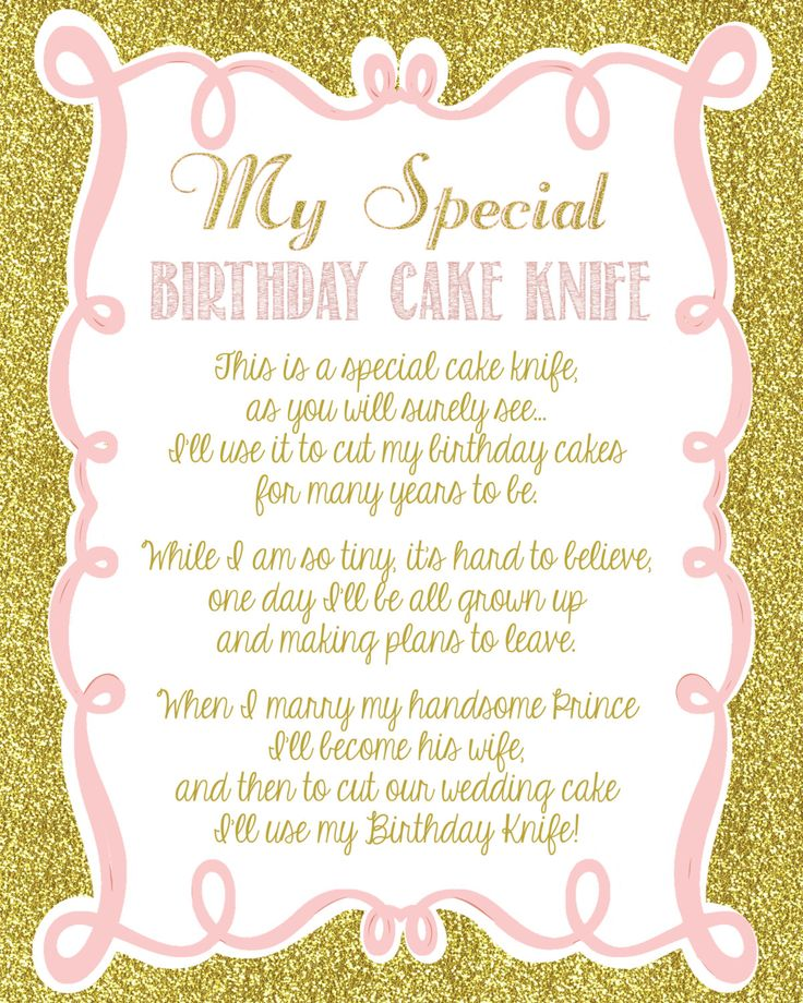Pink And Gold Glitter Girly Baby Shower Birthday Cake