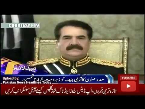Ary News Headlines Today 26 November 2016 Latest News Updates Pakistan HD