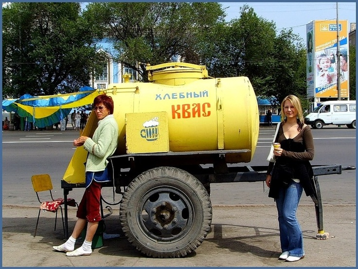 Kvas квас- a popular Russian drink
