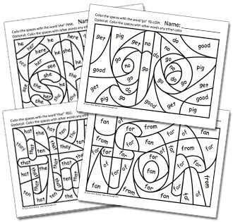 Hidden Sight Word Worksheets To Support Sing Spell Vol 1