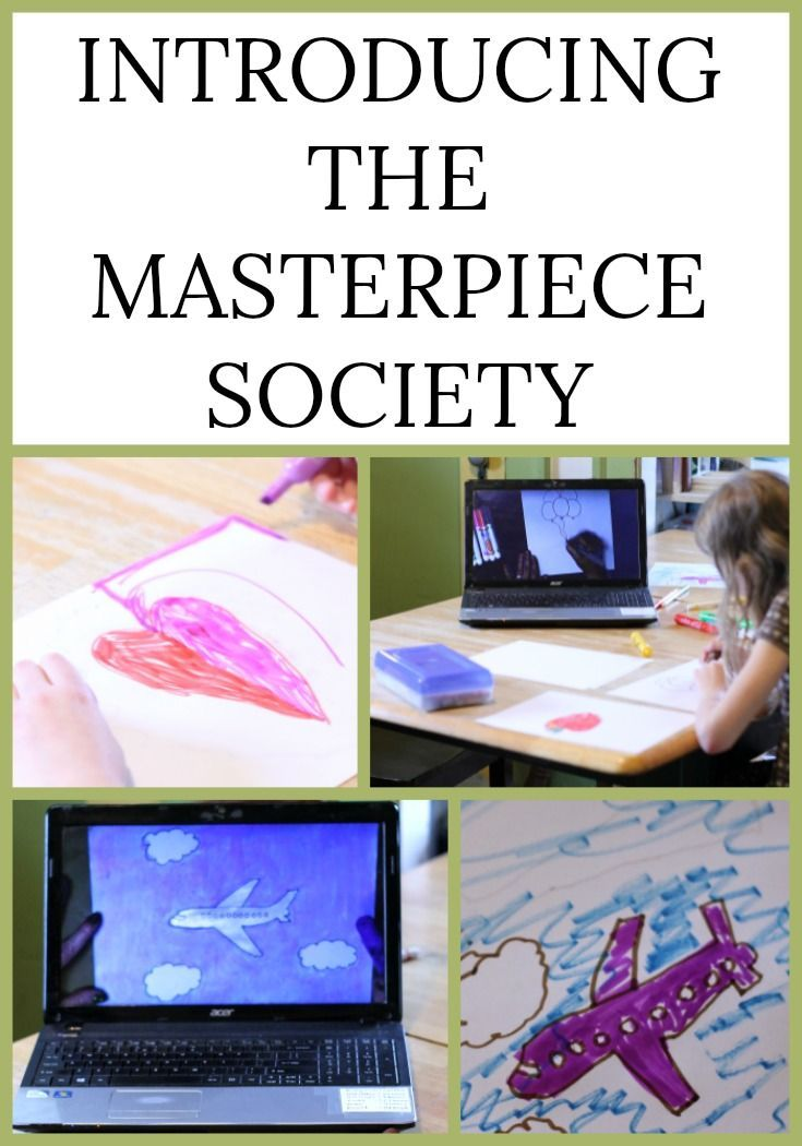 Have you longed for someone to teach art to your kids at home? That's just what Alicia's Masterpiece Society offers. Videos that teach your kids art at home!