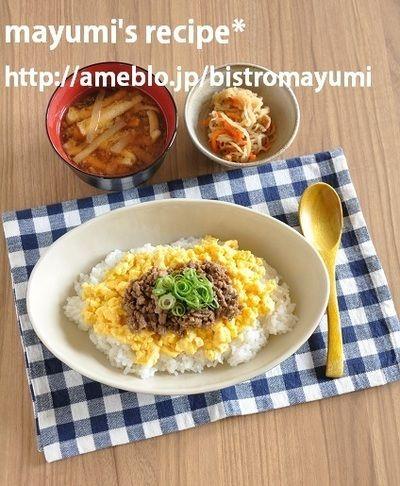 簡単*そぼろ丼と、炒り卵の色をキレイに、ふんわりと作るコツ。 by ...