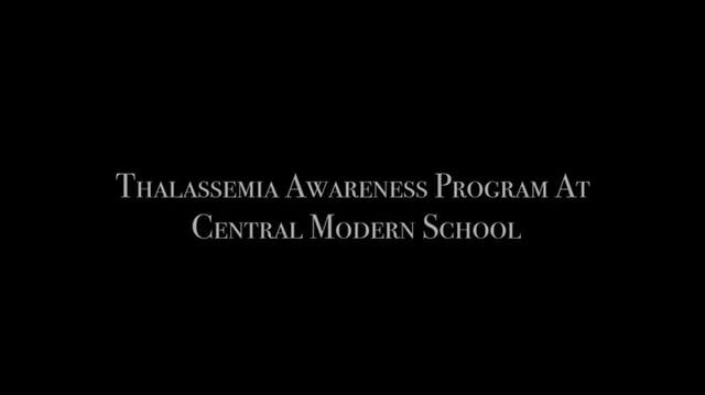 #Thalessemia Awareness Program at Central Model School  #ARAR #Pakistan #Disease