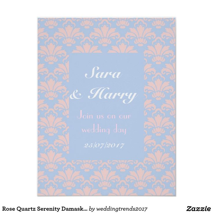 Rose Quartz Serenity Damask pattern custom wedding 4.25x5.5 Paper Invitation Card