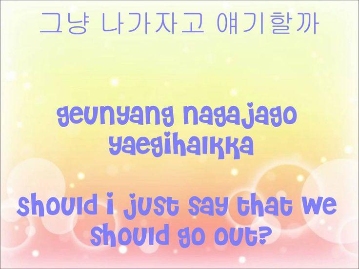 IU - Good Day [Eng + Han + Rom Lyrics]