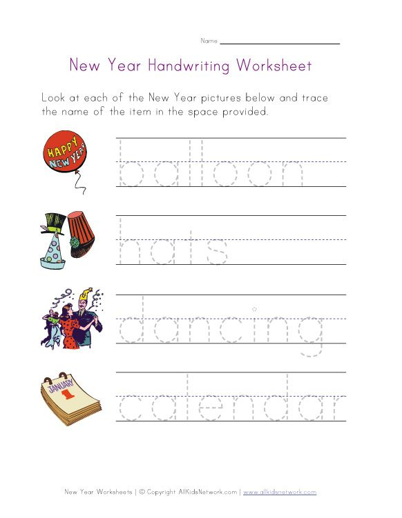 new year handwriting worksheet pinned by pediastaff please visit for all. Black Bedroom Furniture Sets. Home Design Ideas