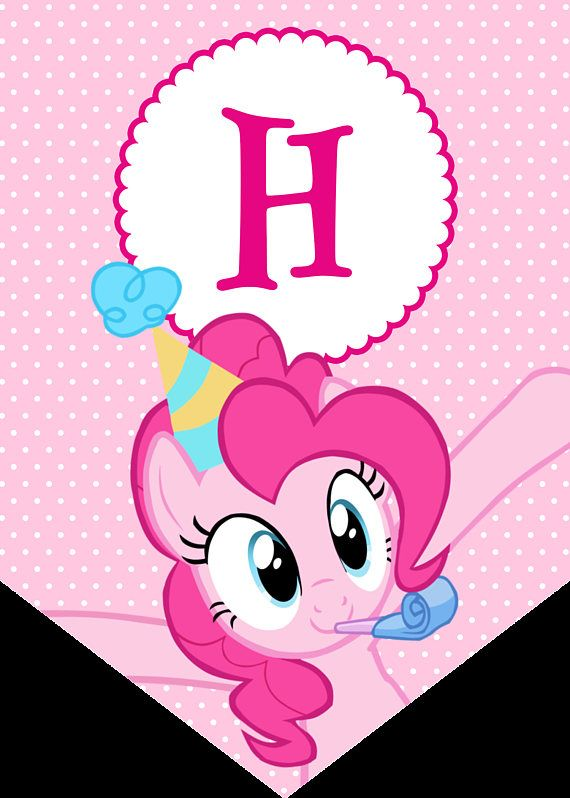 pinkie pie my little pony inspired banner printable
