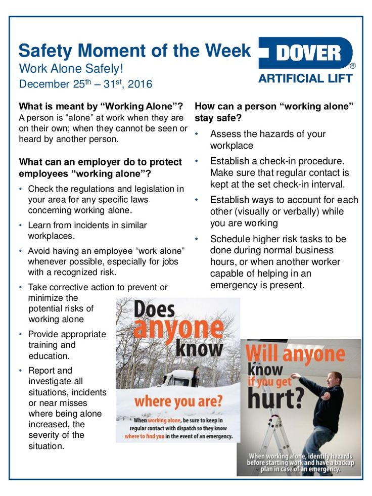 Work Alone Safely! Alberta Oil Tool's #Safety Moment of the Week 26-Dec-2016