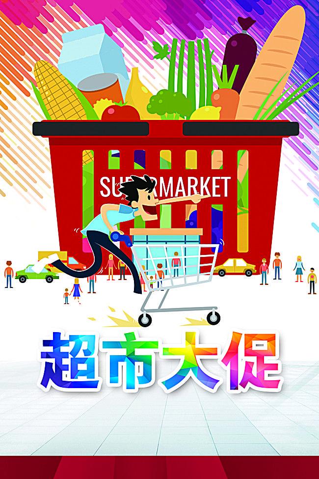سوبر ماركت وملصقات ترويجية الخلفية Art Background Broadway Shows Wallpaper