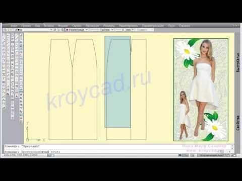 Платье бюстье от Кристиан Диор - YouTube