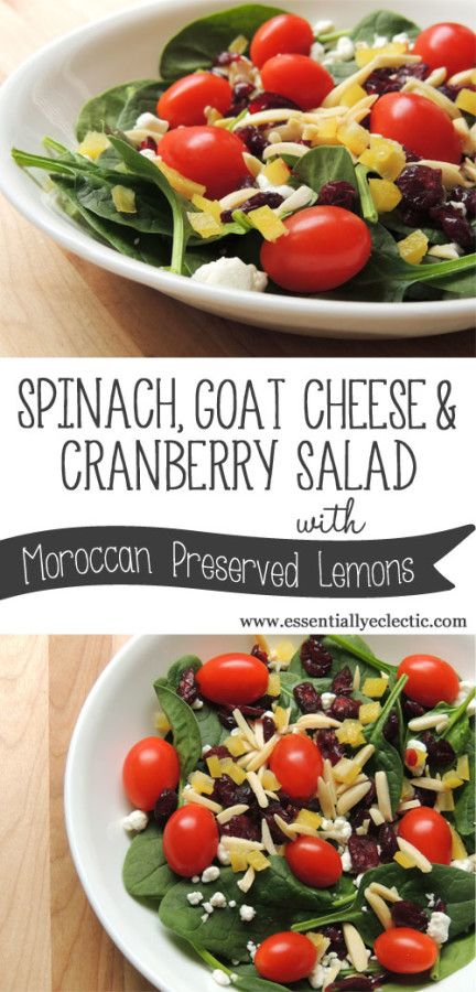 Spinach, Goat Cheese & Cranberry Salad with Moroccan Preserved Lemons