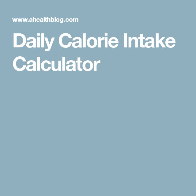 Daily Calorie Intake Calculator