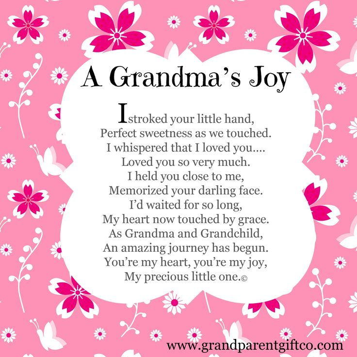 Love Those Grandbbabies Oh Such Grandma Joy