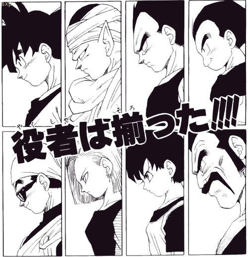 Dragon Ball - World tournament contestants - Majin Buu Saga