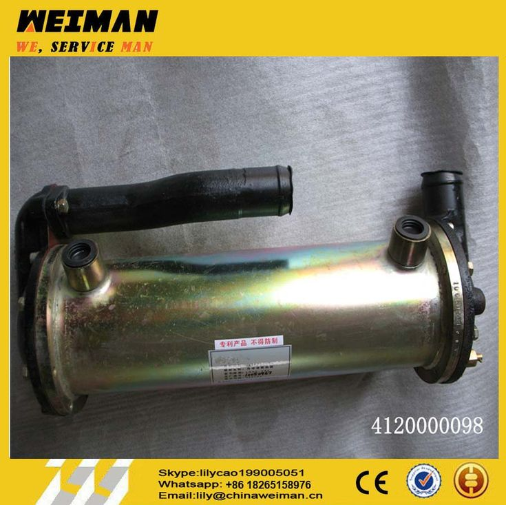 Tramsmission oil radiator :4120000098,construction machine/equipment parts for LG953L  Skype:lilycao199005051/ Wechat:Lily_9055/ What'sApp:+86 18265158976/ Email:lily@chinaweiman.cn