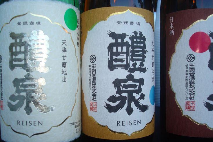 Sake Culture | The Art of Japanese Rice Wine