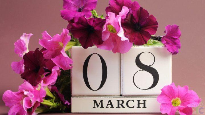 Поздравляем с 8 марта http://classpic.ru/blog/pozdravlyaem-s-8-marta.html   Поздравляем с чудесным праздником, с праздником женской красоты и очарования, с праздником весеннего вдохновения и светлой радости. В день 8...