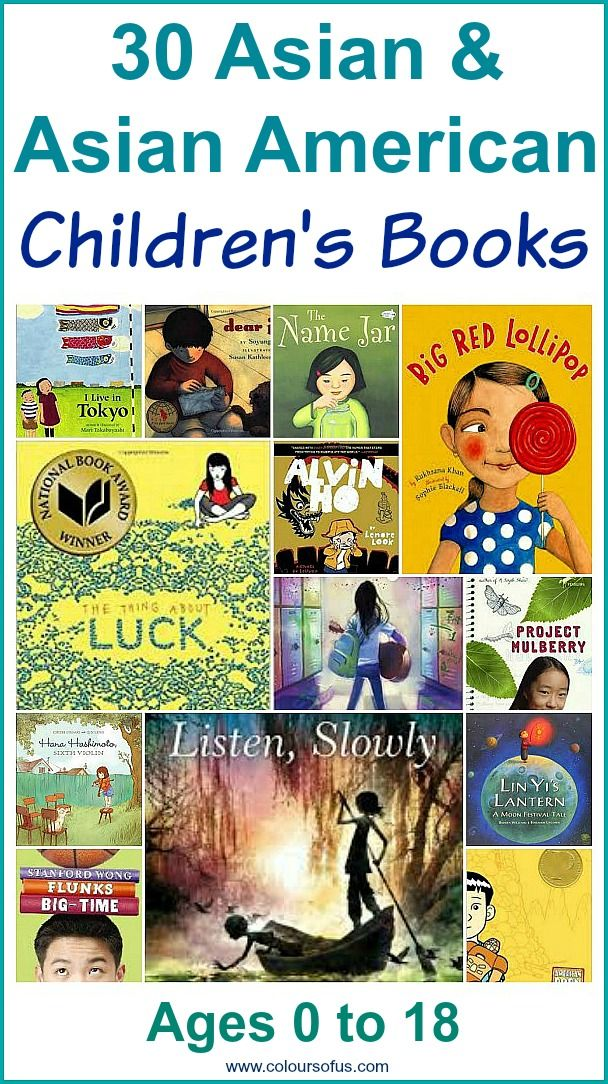 Asian & Asian American Children's Books, Ages 0 to 18