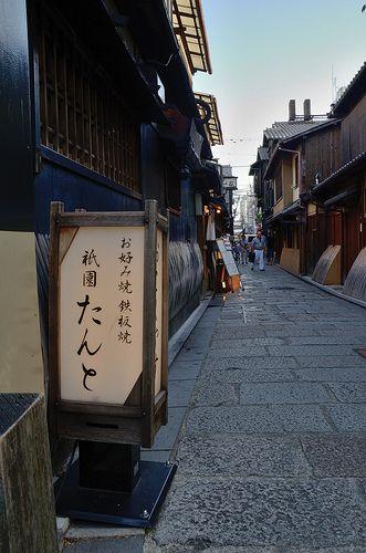Shirakawa, Gion, Kyoto / 祇園・白川(京都)