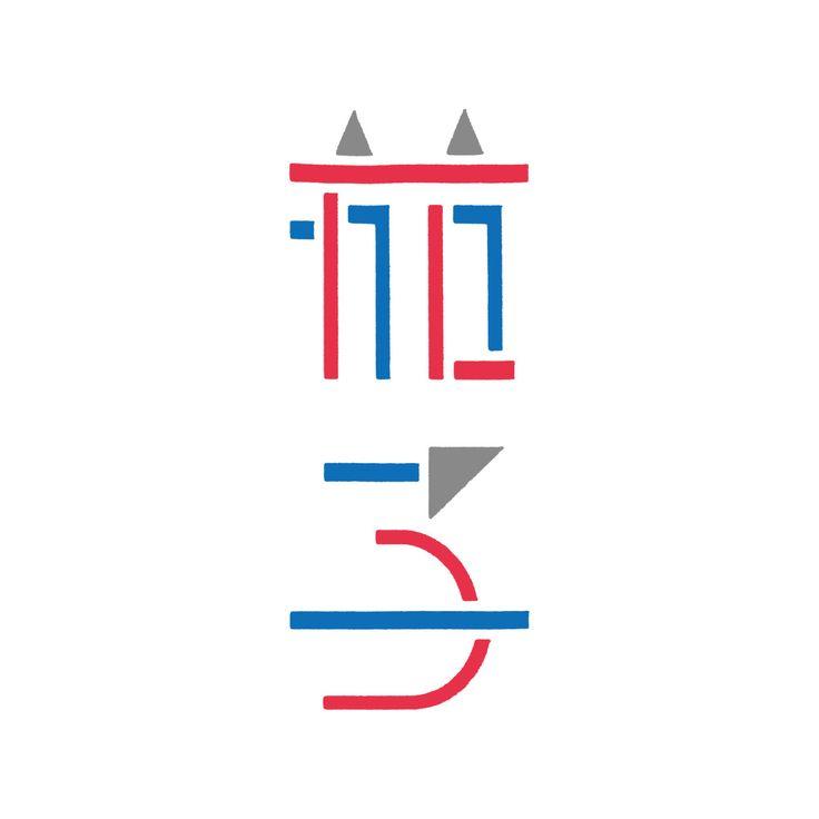 logo design ロゴ デザイン 茄子