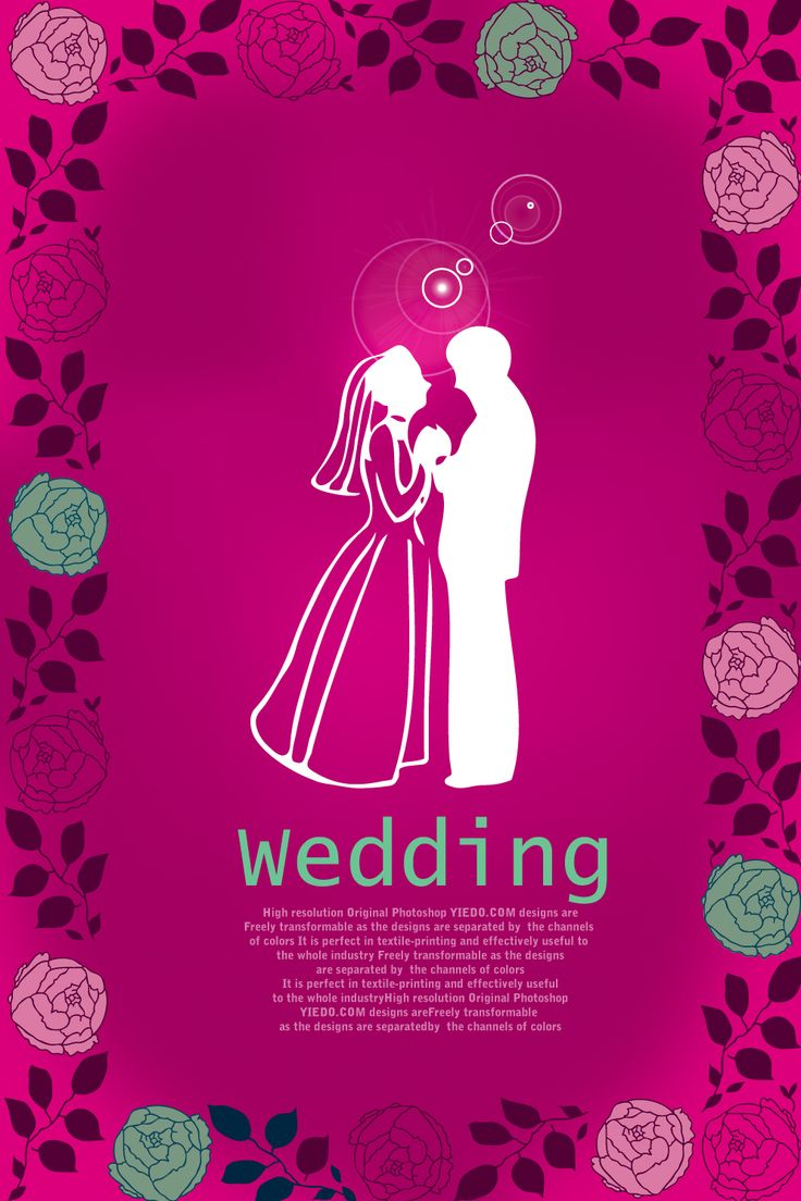 wedding card backgrounds vectors%0A free vector Rosewedding graphic available for free download at   vector com  Check