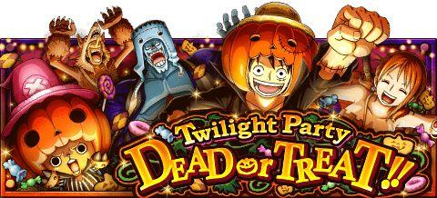 【トレクル】 「Twilight Party DEAD or TREAT!」攻略とノーコン情報【ワンピース トレジャークルーズ】 - Gamerch