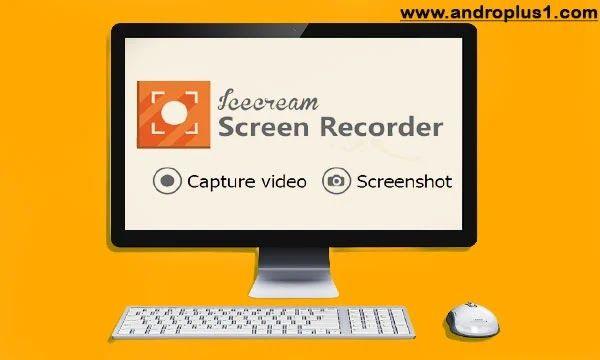 شرح أفضل برنامج Icecream Screen Recorder لتسجيل الشاشة للعمل أو المدرسة لنظام التشغيل Windows مع مميزات رائعة 2021 In 2021 Screen Recorder Computer Computer Monitor