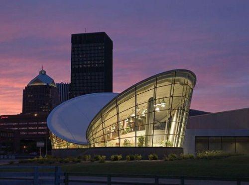 Museo Strong en Rochester, Nueva York