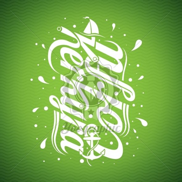 Vector Corfu and Kerkyra illustration with typographic design on green background. - Royalty Free Vector Illustration