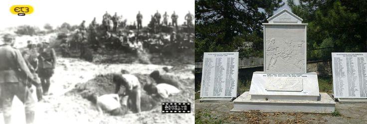 Πύργοι (Κατράνιτσα) Κοζάνης, 318 Έλληνες θανατώθηκαν από Γερμανούς και προδότες (video)